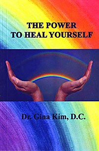The Power To Heal Yourself Book